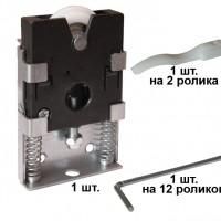 РКМ 70 Ролик с фиксатором